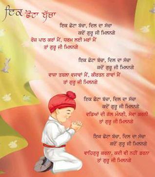 sikh history in punjabi language pdf
